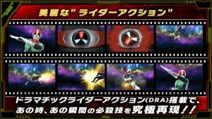iPhone、iPadアプリ「仮面ライダー トランセンドヒーローズ」のスクリーンショット 3枚目