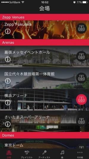 iPhone、iPadアプリ「RealLive (turned on by Zepp)」のスクリーンショット 1枚目