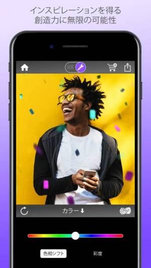 iPhone、iPadアプリ「Werble - フォトアニメーター」のスクリーンショット 4枚目