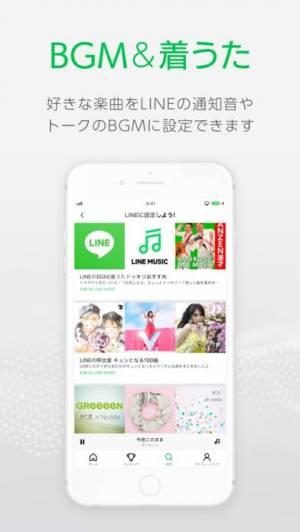 iPhone、iPadアプリ「LINE MUSIC 人気音楽が聴き放題音楽アプリ」のスクリーンショット 5枚目
