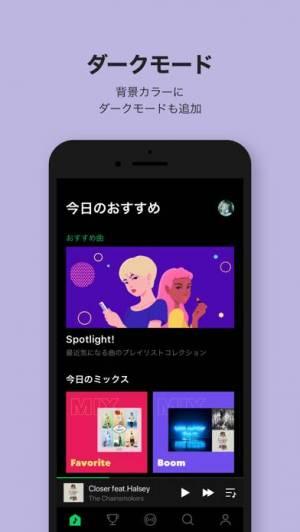 iPhone、iPadアプリ「LINE MUSIC 音楽はラインミュージック」のスクリーンショット 5枚目