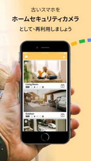 iPhone、iPadアプリ「防犯・スパイカメラ・ペット・ベビーの見守りライブカメラアプリ」のスクリーンショット 2枚目