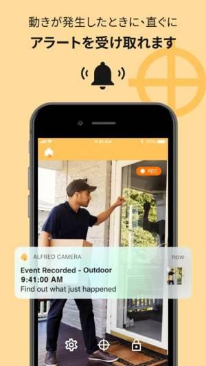 iPhone、iPadアプリ「防犯・スパイカメラ・ペット・ベビーの見守りライブカメラアプリ」のスクリーンショット 4枚目