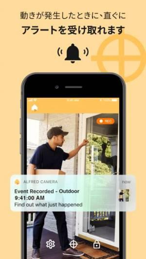 iPhone、iPadアプリ「防犯カメラ Alfred CCTV」のスクリーンショット 4枚目