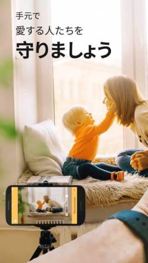 iPhone、iPadアプリ「防犯カメラ Alfred CCTV」のスクリーンショット 1枚目