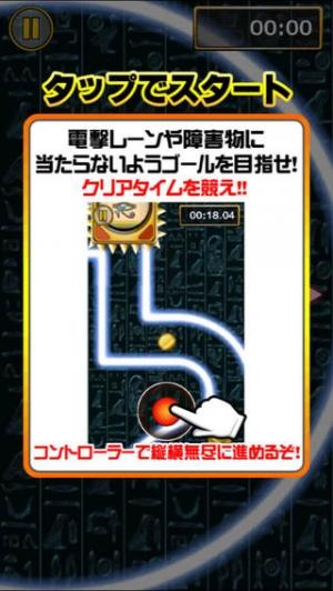 iPhone、iPadアプリ「鬼ムズ!イライラ棒」のスクリーンショット 5枚目