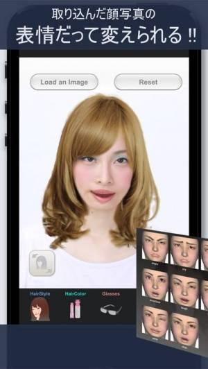 iPhone、iPadアプリ「ヘアスタイル シミュレーション - SimFront」のスクリーンショット 5枚目