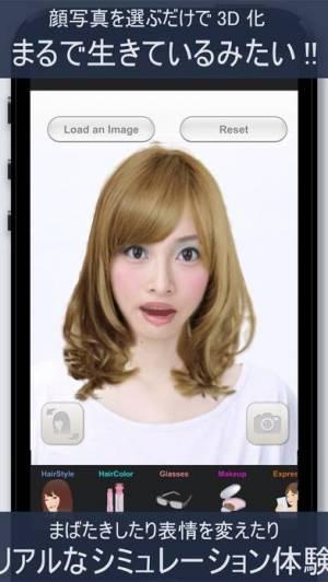 iPhone、iPadアプリ「ヘアスタイル シミュレーション - SimFront」のスクリーンショット 1枚目