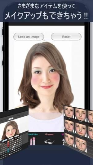 iPhone、iPadアプリ「ヘアスタイル シミュレーション - SimFront」のスクリーンショット 3枚目