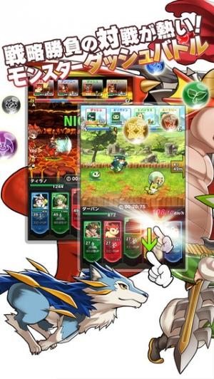 iPhone、iPadアプリ「爆走!モンスターダッシュ」のスクリーンショット 1枚目