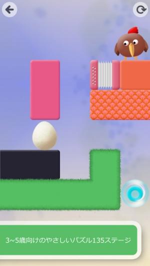 iPhone、iPadアプリ「Thinkrolls 2」のスクリーンショット 4枚目