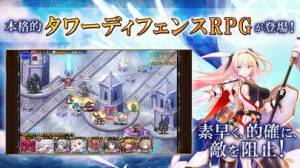 iPhone、iPadアプリ「千年戦争アイギスA 【本格シミュレーションRPG】」のスクリーンショット 2枚目
