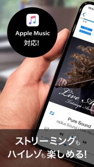 iPhone、iPadアプリ「ハイレゾ再生対応 音楽プレイヤーアプリ[NePLAYER]」のスクリーンショット 1枚目