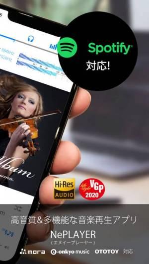 iPhone、iPadアプリ「ハイレゾ再生対応 音楽プレイヤーアプリ[NePLAYER]」のスクリーンショット 2枚目
