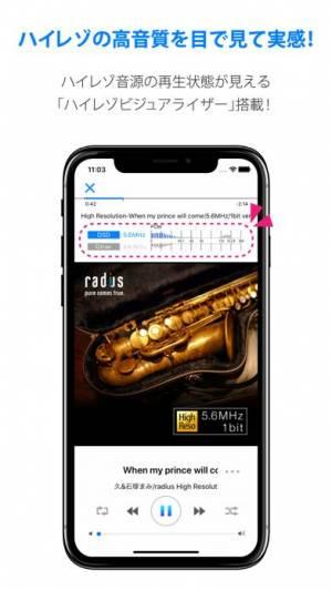 iPhone、iPadアプリ「ハイレゾ再生対応 音楽プレイヤーアプリ[NePLAYER]」のスクリーンショット 4枚目