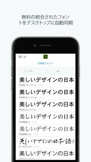 iPhone、iPadアプリ「Adobe Comp CC」のスクリーンショット 3枚目