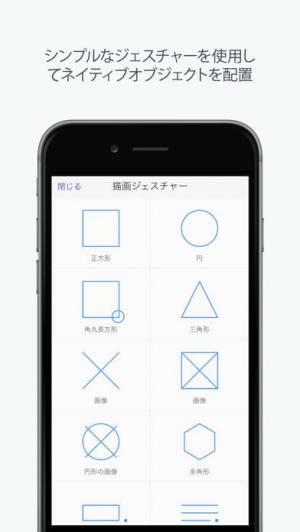 iPhone、iPadアプリ「Adobe Comp CC」のスクリーンショット 2枚目