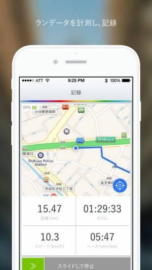 iPhone、iPadアプリ「RunGraph」のスクリーンショット 2枚目