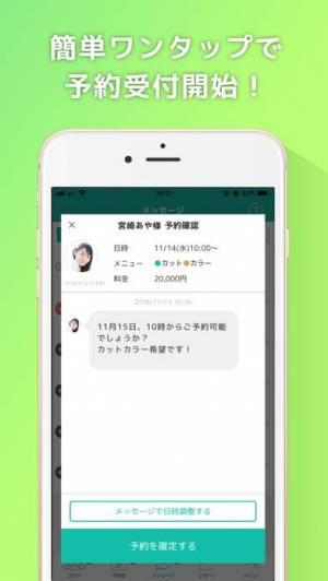 iPhone、iPadアプリ「LiME(ライム)」のスクリーンショット 5枚目