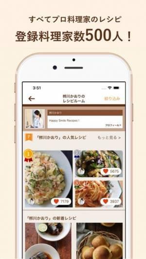 iPhone、iPadアプリ「Nadia」のスクリーンショット 3枚目