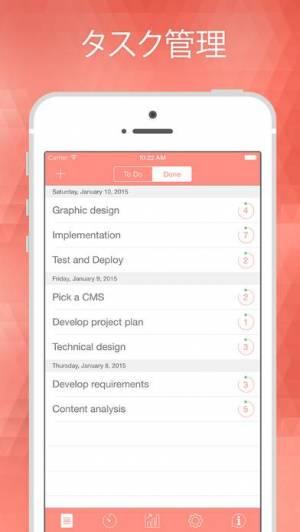 iPhone、iPadアプリ「Be Focused - Focus Timer」のスクリーンショット 2枚目