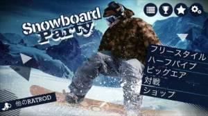 iPhone、iPadアプリ「Snowboard Party」のスクリーンショット 2枚目