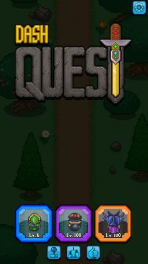 iPhone、iPadアプリ「Dash Quest」のスクリーンショット 5枚目