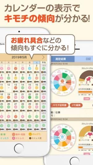 iPhone、iPadアプリ「COCOLOLO」のスクリーンショット 3枚目