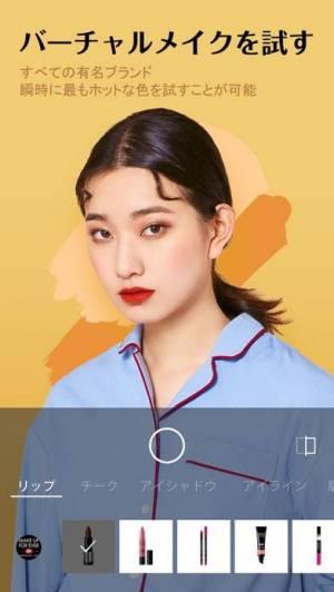 iPhone、iPadアプリ「MakeupPlus」のスクリーンショット 1枚目