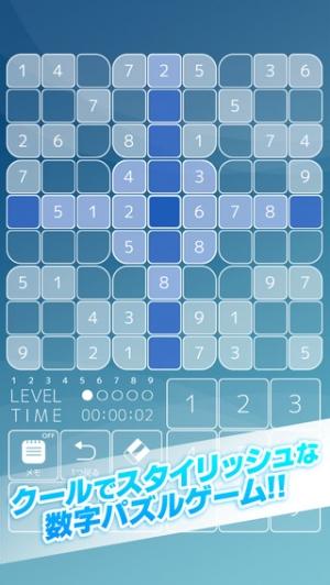 iPhone、iPadアプリ「いつでもパズル 数プレ」のスクリーンショット 2枚目