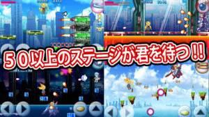 iPhone、iPadアプリ「ユニティちゃんのアクションシューティング」のスクリーンショット 4枚目
