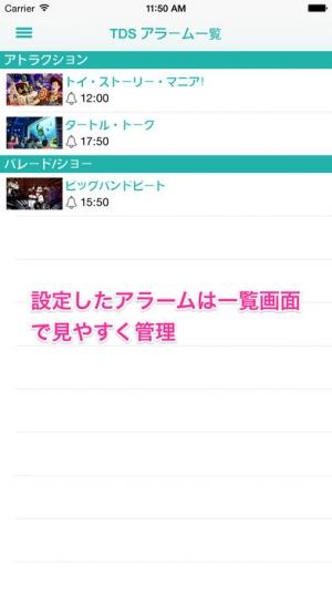 iPhone、iPadアプリ「Dなび」のスクリーンショット 4枚目