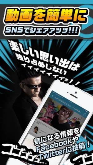 iPhone、iPadアプリ「動画まとめ for ユーチューバー」のスクリーンショット 4枚目