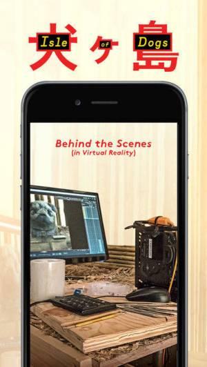 iPhone、iPadアプリ「Google Spotlight Stories」のスクリーンショット 4枚目