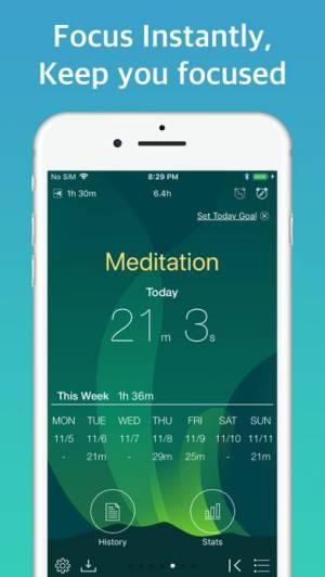 iPhone、iPadアプリ「Focus Timer : フォーカスタイマー」のスクリーンショット 2枚目
