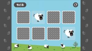iPhone、iPadアプリ「記憶力ゲーム オオカミ少年」のスクリーンショット 2枚目
