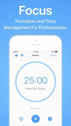 iPhone、iPadアプリ「Focus - 仕事効率化タイマー」のスクリーンショット 1枚目