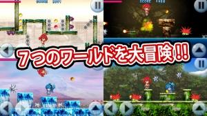 iPhone、iPadアプリ「ダブルJUMP!リンゴさんっ!」のスクリーンショット 3枚目