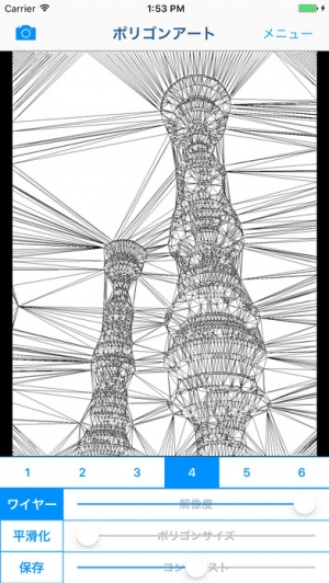 iPhone、iPadアプリ「ポリゴンアート - 3Dポリゴン風写真加工画像編集カメラフィルター」のスクリーンショット 5枚目