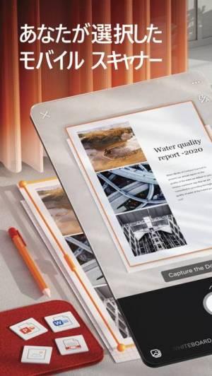 iPhone、iPadアプリ「Microsoft Lens: PDF Scanner」のスクリーンショット 1枚目