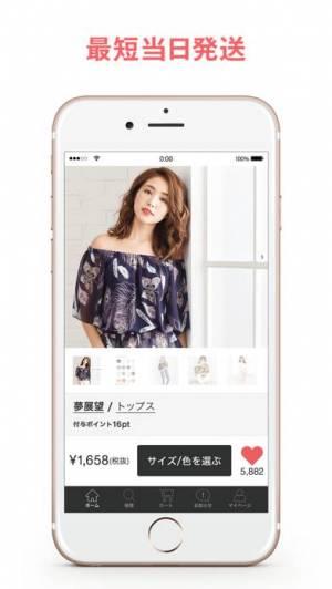 iPhone、iPadアプリ「SHOPLIST(ショップリスト)-ファッション通販」のスクリーンショット 3枚目