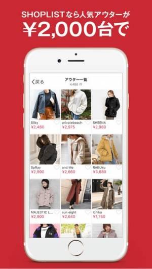 iPhone、iPadアプリ「SHOPLIST(ショップリスト)-ファッション通販」のスクリーンショット 4枚目