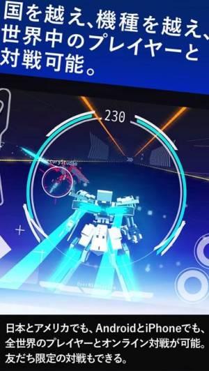 iPhone、iPadアプリ「ブレイクアーツ:サイバーバトルレーシング」のスクリーンショット 4枚目