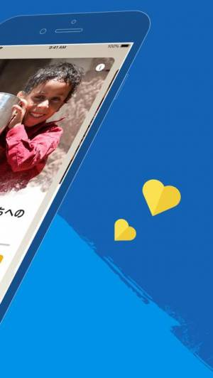 iPhone、iPadアプリ「ShareTheMeal」のスクリーンショット 2枚目