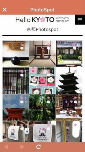 iPhone、iPadアプリ「Hello KYOTO -京都市公式アプリで京都を身近に」のスクリーンショット 1枚目