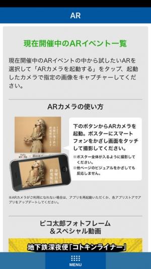 iPhone、iPadアプリ「Hello KYOTO」のスクリーンショット 5枚目