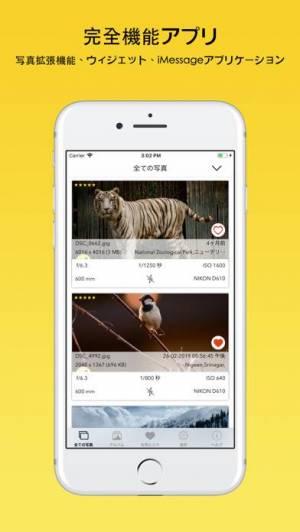 iPhone、iPadアプリ「Exif Viewer デモ Fluntro提供 & 写真」のスクリーンショット 1枚目