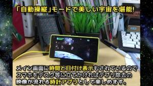 iPhone、iPadアプリ「スペースデブリウォーズ」のスクリーンショット 5枚目