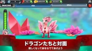 iPhone、iPadアプリ「DragonVale World」のスクリーンショット 2枚目