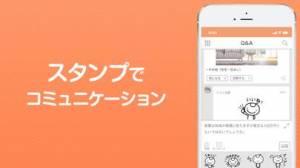 iPhone、iPadアプリ「教えて!goo お悩み相談で解決できる匿名Q&Aアプリ」のスクリーンショット 5枚目